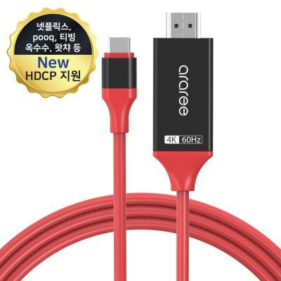 갤럭시 USB C타입 스마트폰TV연결 미러링케이블 2M
