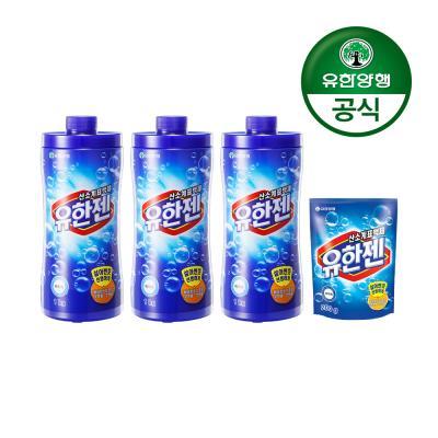 [유한양행]유한젠 표백제 1kg x 3개+200g