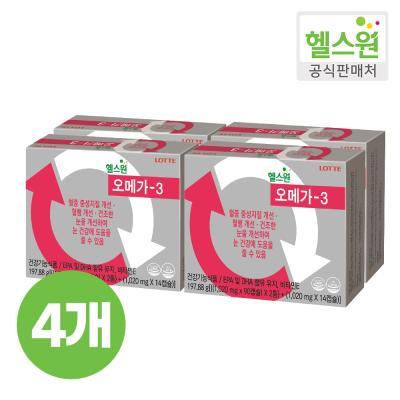 [롯데헬스원] 오메가3 세트X4개