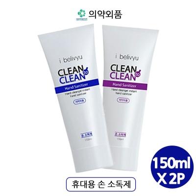 ZIUM [1+1] 의약외품인증/휴대용 손소독제 겔150ml