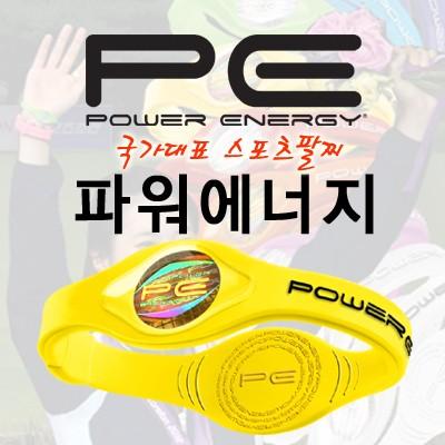 [파워에너지 powerenergy]스포츠팔찌 SILICONE WRISTBAND [옐로우+블랙]