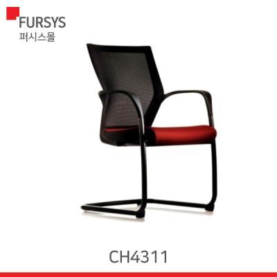 (CHN4311) 퍼시스 의자/CH4300/회의용의자(천)
