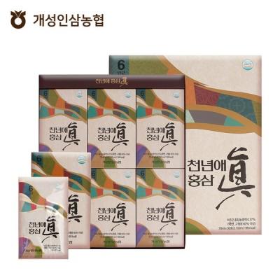 [개성상인] 천년애홍삼진 30포