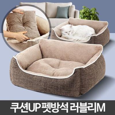 러블리 M 애견집 고양이텐트 강아지집DIY 겨울개집 견