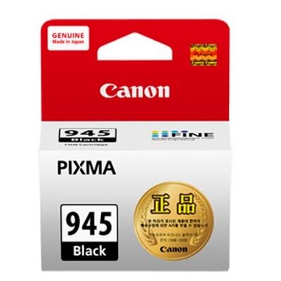 캐논(CANON) 잉크 PG-945 8㎖ 블랙 검정 MG-2490, 2590