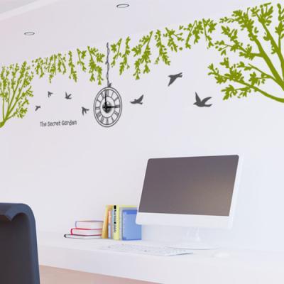 ik383-편안한휴식같은푸른나무숲_그래픽벽시계(중형)