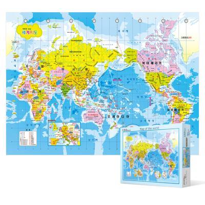 150피스 직소퍼즐 - 머리에 쏙쏙 세계 지도