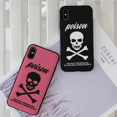 아이폰8 POISON 카드케이스