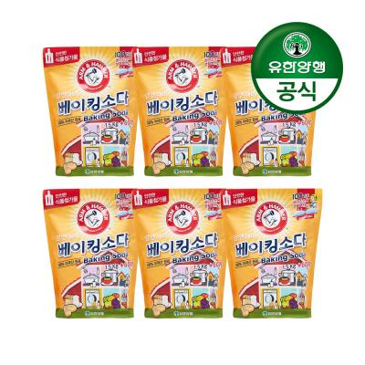 [암앤해머]베이킹소다 1.5kg+600g(식품첨가물) 6개