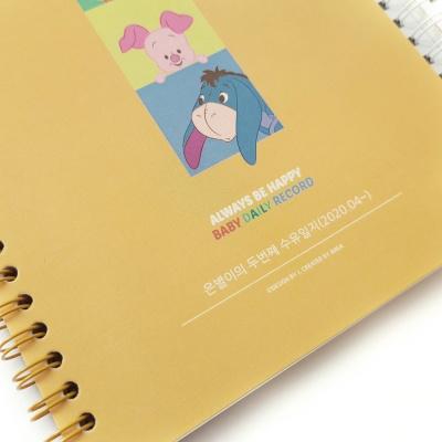 수유일지(신생아일지)-곰돌이 푸,하이 베이비