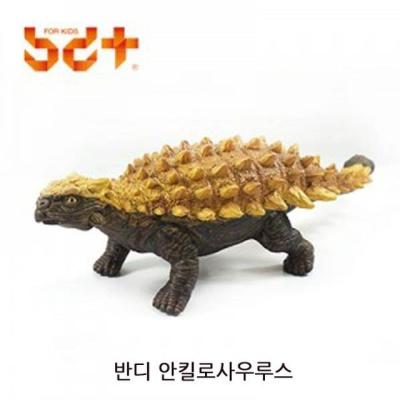 반디 안킬로사우루스 1P 모형 장난감 장난감 어린이