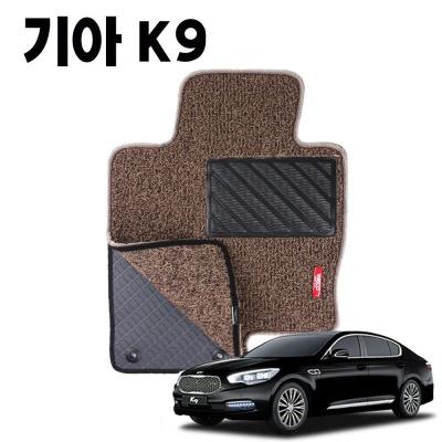 K9 이중 코일 카매트 차량용 차 발 깔판 매트 Brown