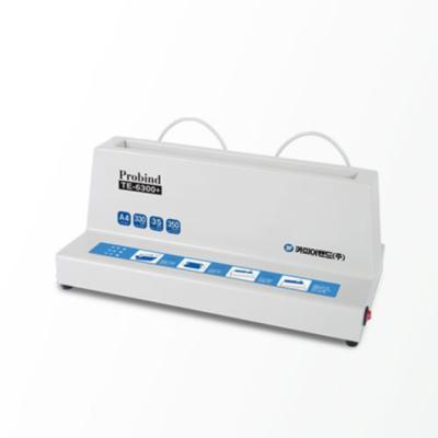[카피어랜드] 열 제본기 TE-6300PLUS/열제본표지증정