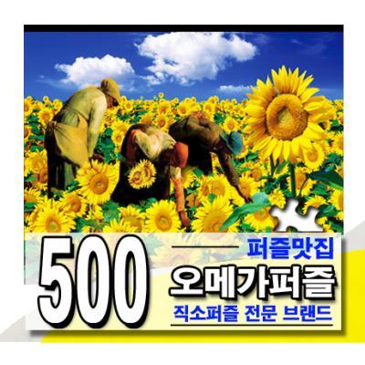 500pcs 직소퍼즐 독도/산토리니 외 선택구매