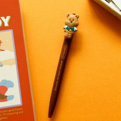 마이 버디 젤 펜 01-05 (0.5mm)
