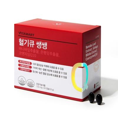 [비타마트] 매일습관 혈기큐 쌩쌩 60캡슐