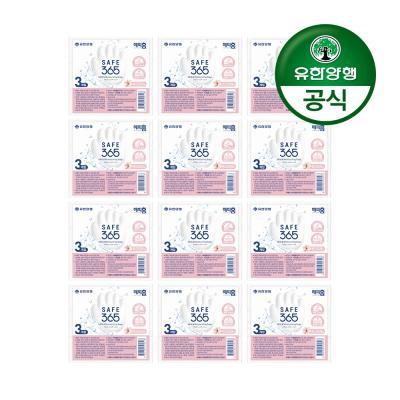 [유한양행]해피홈 비누 핑크포레향 (85g 3입) 12개