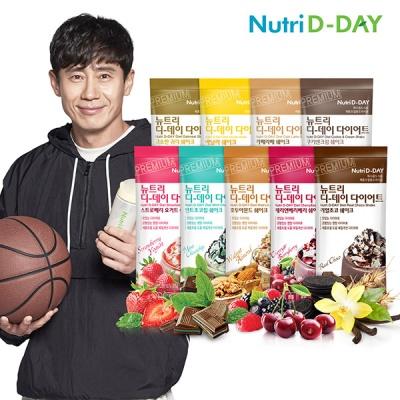 [뉴트리디데이] 아이스크림맛 다이어트 쉐이크 14일분