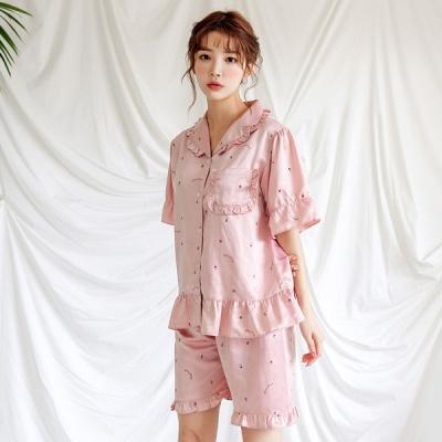 [쿠비카]프릴 카라 딸기 모티브 투피스 여성잠옷 W565