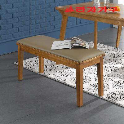 에테 원목 2인 식탁 벤치의자