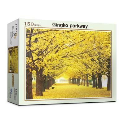 150피스 황금빛 은행나무 길 직소퍼즐 PL150-26