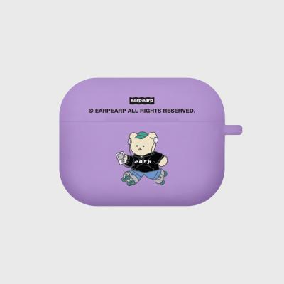Merry skate-purple(Air pods pro case)