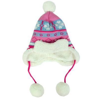 겨울왕국 민트 스노우 니트 모자