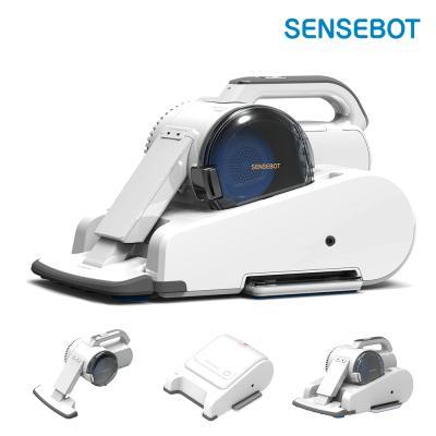 센스봇 스마트 물걸레 로봇청소기 + 핸디청소기 H7500