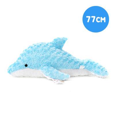돌고래인형 블루-대형(77cm)