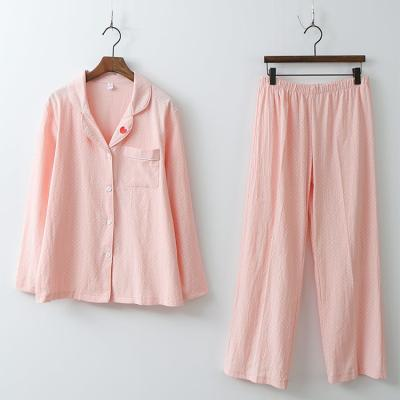 Couple Pajama Set - 커플룩