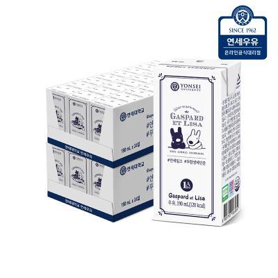 [연세우유] 연세 무항생제 인증 우유 190ml (48팩)