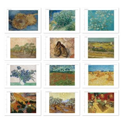 [2021 명화 캘린더] Vincent van Gogh 반 고흐 Type B