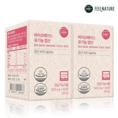 필네이처 바이오베이스 유기농 엽산 x 2박스
