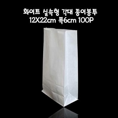 흰색 각대봉투 종이봉투 12X22cm 폭6cm 100매