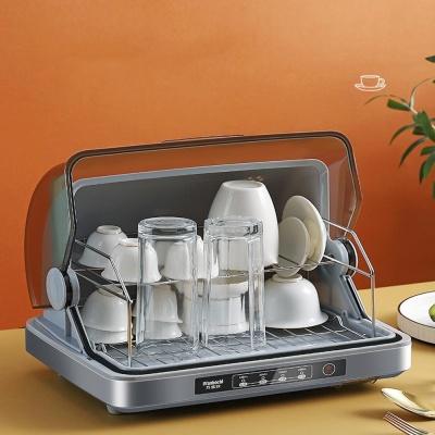 가정용 UV 컵 찻잔 살균기 물컵 커피잔 건조기