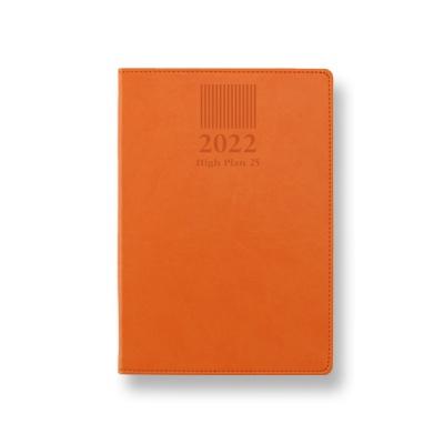 양지사 하이플랜/25/2022