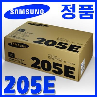 삼성 정품 MLT-D205E D205 205E 205 ML-3710/3712 SCX-5637/5737
