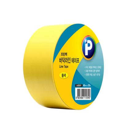 [프린텍] L4830Y_라인 테이프/황색/48mmx30m