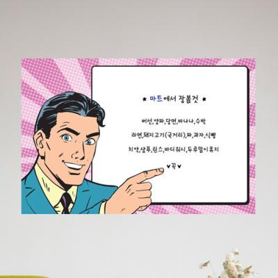 cv244-팝아트_직장인_의사_회사원_칠판시트
