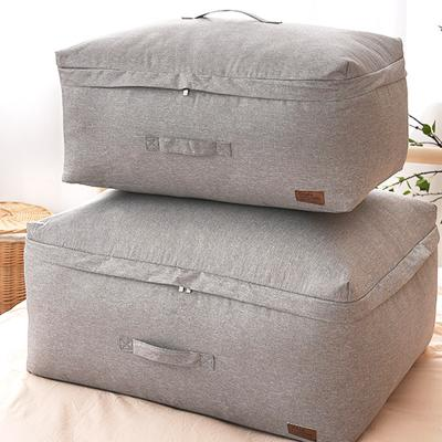 패브릭 지퍼형 수납 이불 정리함 보관함 가방 (중형)