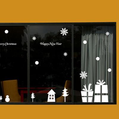 pi401-크리스마스선물_그래픽스티커