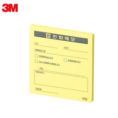 [00031602]3M 포스트잇 일반형 860 전화메모