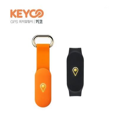 키코 트래커 GPS 위치추적기-고리형