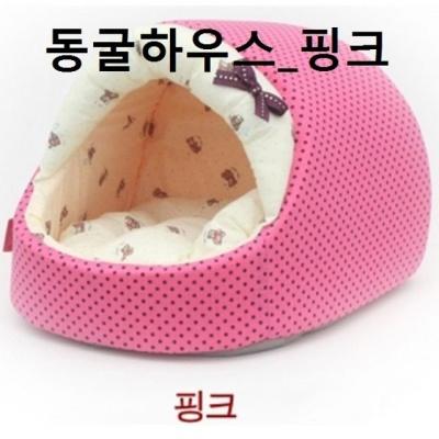애견 침대 하우스 동굴하우스 핑크 아기강아지집