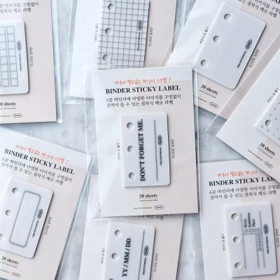 Sticky Binder Label (바인더 홀더 스티커)