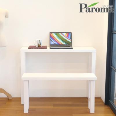 파로마 루갈 800콘솔 원목테이블 + 2인용의자 ET07