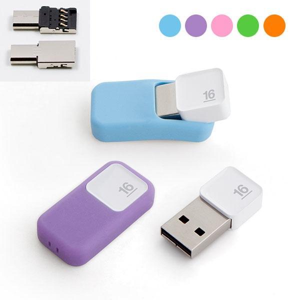 메모렛 소프티 슈 플러스 128G 블루 OTG USB메모리