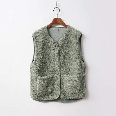 Teddy Bear Zipper Vest