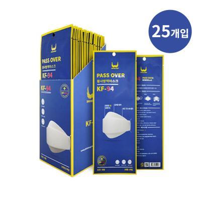 패스오버 국산 KF94 방역 마스크 (25개)