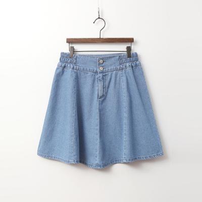 Denim Full Mini Skirt